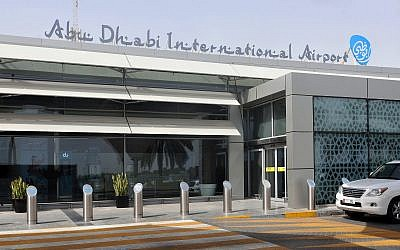 Abu Dhabi International Airport (CC BY 3.0,  Ralf Roletschek, Wikimedia Commons)