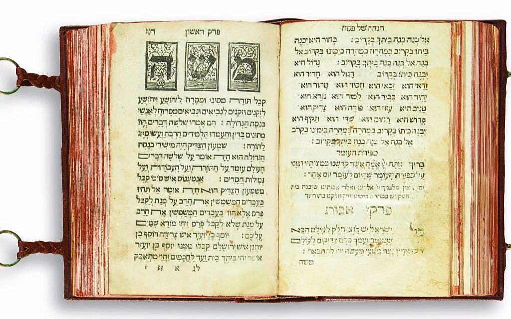Seder Tephiloth mikol HaShanah [prayers for the whole year], according to the Ashkenazic rite with instructions in Yiddish. Printed entirely on vellum in Mantua by Venturino Roffi nello for Meir b. Ephraim and Yaakov b. Naphtali, 1558. (Kestenbaum & Company)