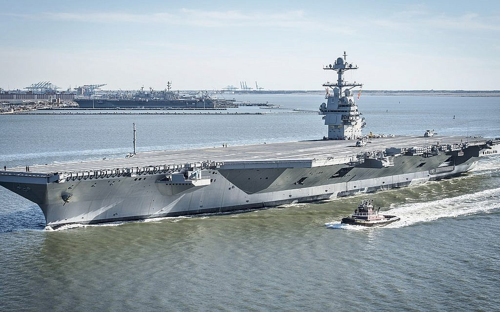 The USS Gerald R. Ford. (Public domain)