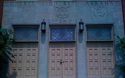 Beth Abraham Synagogue in Auburn, Maine. (Aliki Barnstone/Facebook via JTA)