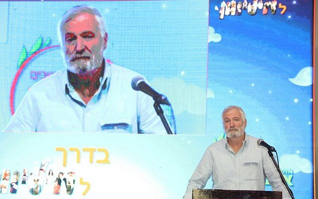 "Amana CEO Ze'ev ""Zambish"" Hever addresses his settlement group's annual conference in Jerusalem on November 14, 2017. (Courtesy: Yesha Council)"