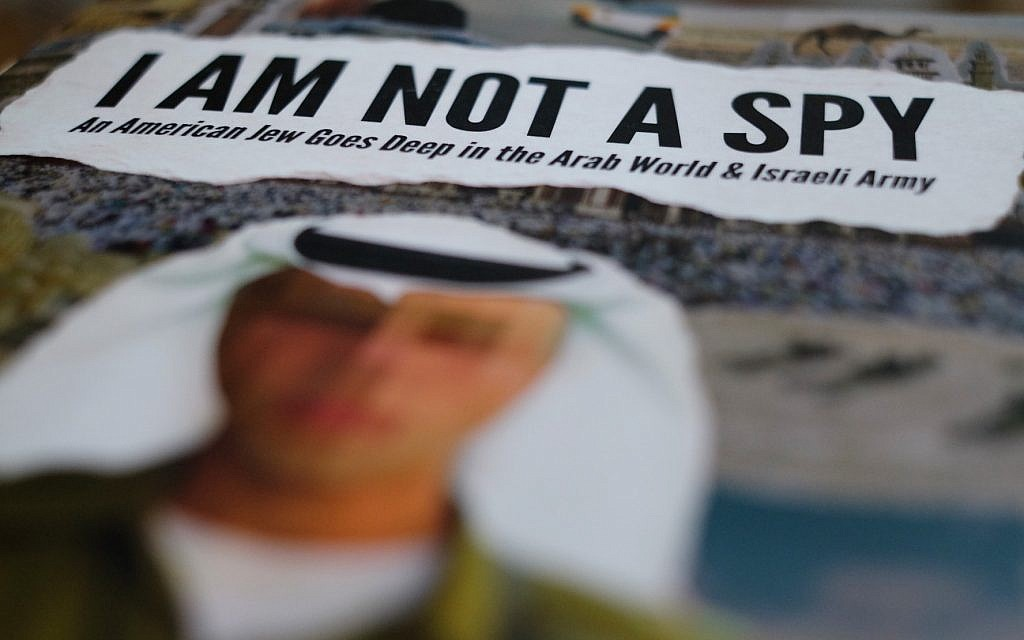 The cover of 'I Am Not a Spy,' a new book by Michael Bassin. (Judah Ari Gross/Times of Israel)