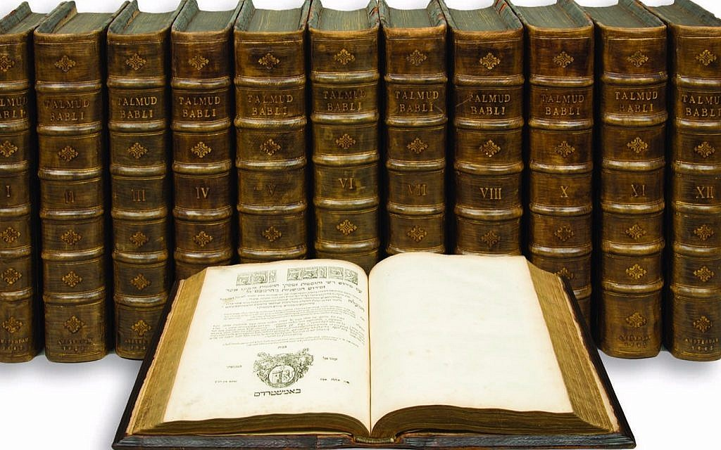 Illustrative: A 12-volume set of Babylonian Talmud with commentaries, printed in Amsterdam by Immanuel Benveniste, 1644-47 (Kestenbaum & Company)