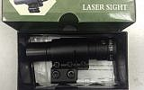 A laser sight, ordered over the internet, seized by border crossing officials as it was being smuggled into the Gaza Strip, October 2017. (Defense Ministry)