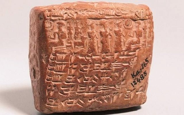 A 4,000-year-old Assyrian tablet is the first evidence of surrogacy in infertility. (Istanbul Archaeology Museum)