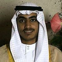 In this image from video released by the CIA, Hamza bin Laden is seen at his wedding. The never-before-seen video of Osama bin Laden's son and potential successor was released November 1, 2017, by the CIA in a trove of material recovered during the May 2011 raid that killed the al-Qaeda leader at his compound in Pakistan.. (CIA via AP)