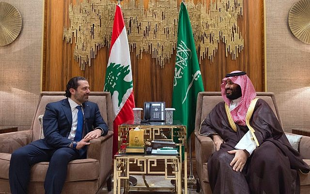 In this photo released on October 30, 2017 by Lebanon's official government photographer Dalati Nohra, Saudi Crown Prince Mohammed bin Salman, right, meets with Lebanese Prime Minister Saad Hariri in Riyadh, Saudi Arabia. (Dalati Nohra via AP)