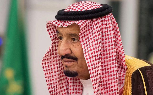 King Salman attends a swearing-in ceremony in Riyadh, Saudi Arabia, on November 6, 2017. (Saudi Press Agency, via AP)