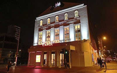 London's Old Vic Reports 20 Cases of 'Inappropriate Behaviour'
