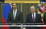 In this image made from November 20, 2017, video, Russian President Vladimir Putin, right, stands with Syria's President Bashar Assad in Sochi, Russia. (RU-24 via AP Video)