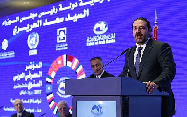 Lebanese Prime Minister Saad Hariri at a regional banking conference, in Beirut, Lebanon, November 23, 2017. (AP Photo/Hussein Malla)
