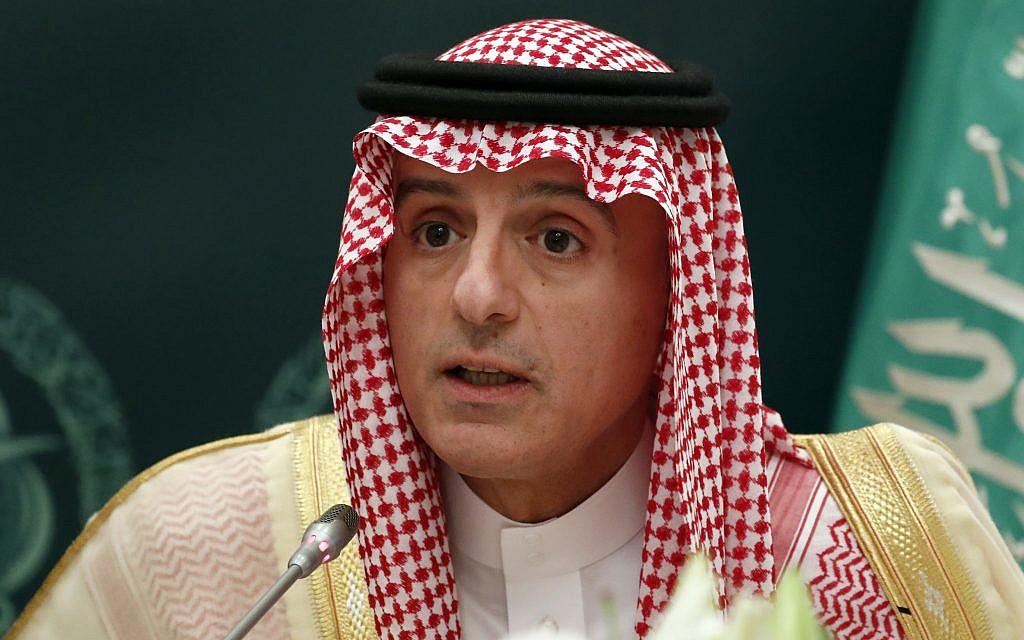 Saudi Foreign Minister Adel Ahmed Al-Jubeir speaks during a press availability with Secretary of State Rex Tillerson, Sunday, Oct. 22, 2017, in Riyadh, Saudi Arabia. (AP Photo/Alex Brandon, Pool)