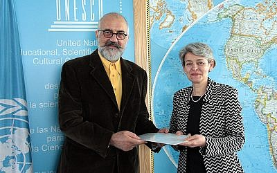 Ahmad Jalali with former UNESCO head Irina Bokova (UNESCO)