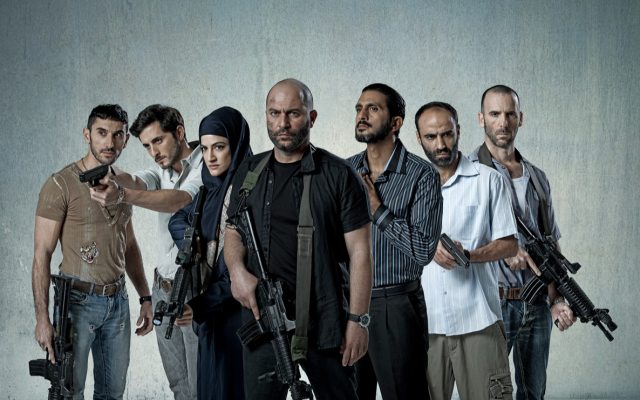 The cast of 'Fauda.' (Courtesy)