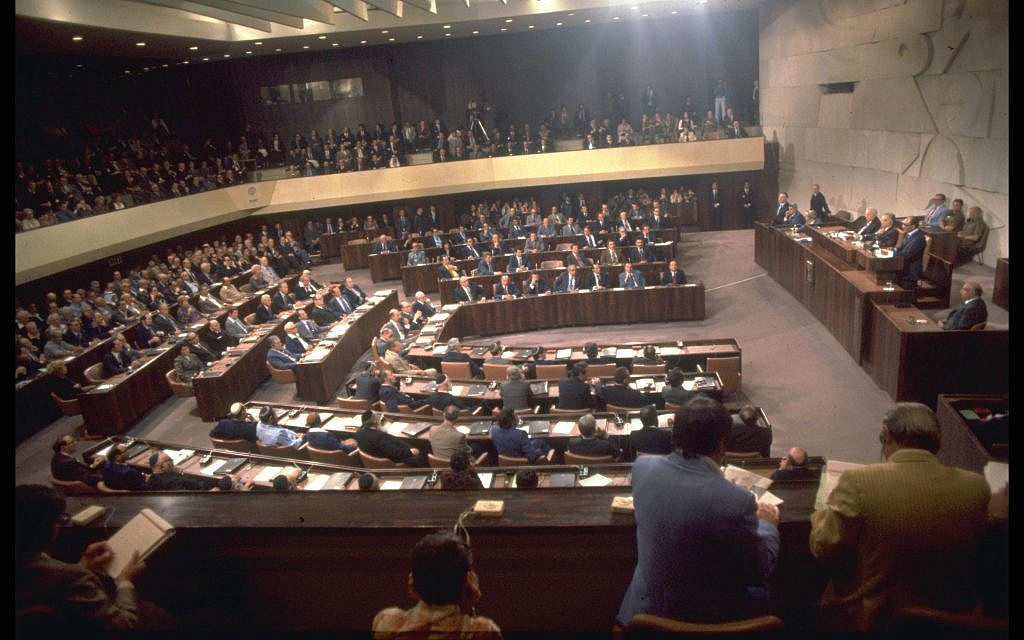 Egyptian president Anwar Sadat addresses Israel's Knesset on November 20,1977 (
