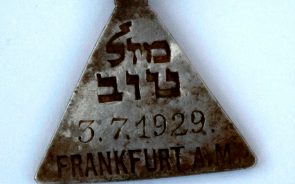 A pendant found at an excavation of the Nazi death camp in Sobibor, Poland, was identified as belonging to Karoline Cohn, a Jewish girl from Frankfurt, Germany, who is not known to have survived the war. (Yoram Haimi and Wojciek Mazurek/via JTA)