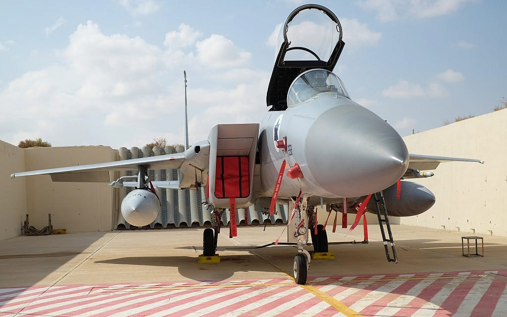 An F-15 fighter jet sits outsides its hangar on the Ovda air base in southern Israel during the international Blue Flag exercise on November 9, 2017. (Judah Ari Gross/Times of Israel)