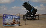 A Patriot missile defense battery sits in the desert in the Ovda air base in southern Israel during the international Blue Flag exercise on November 9, 2017. (Judah Ari Gross/Times of Israel)