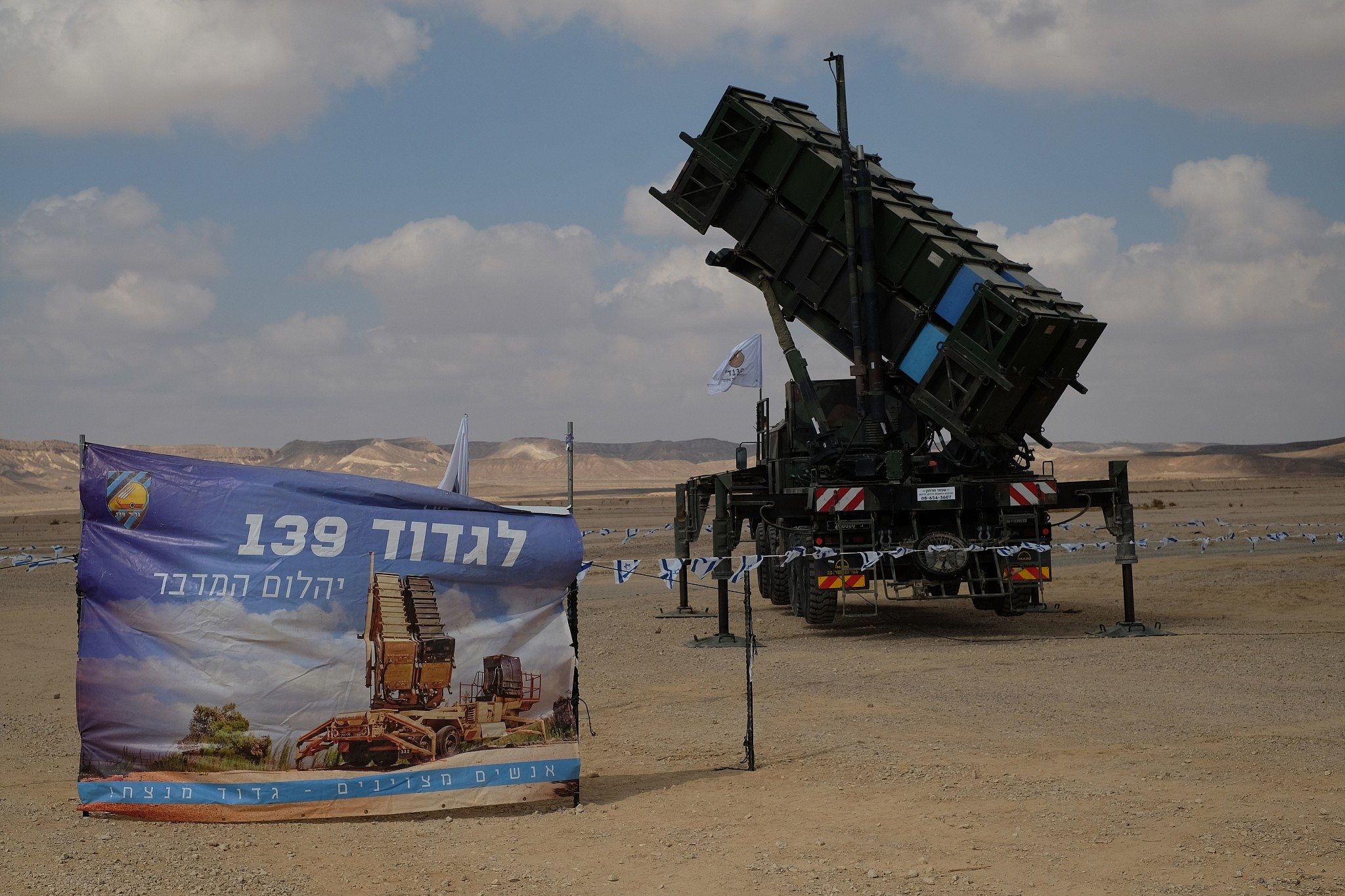 For first time in 100 years, Luftwaffe in Israel's skies in