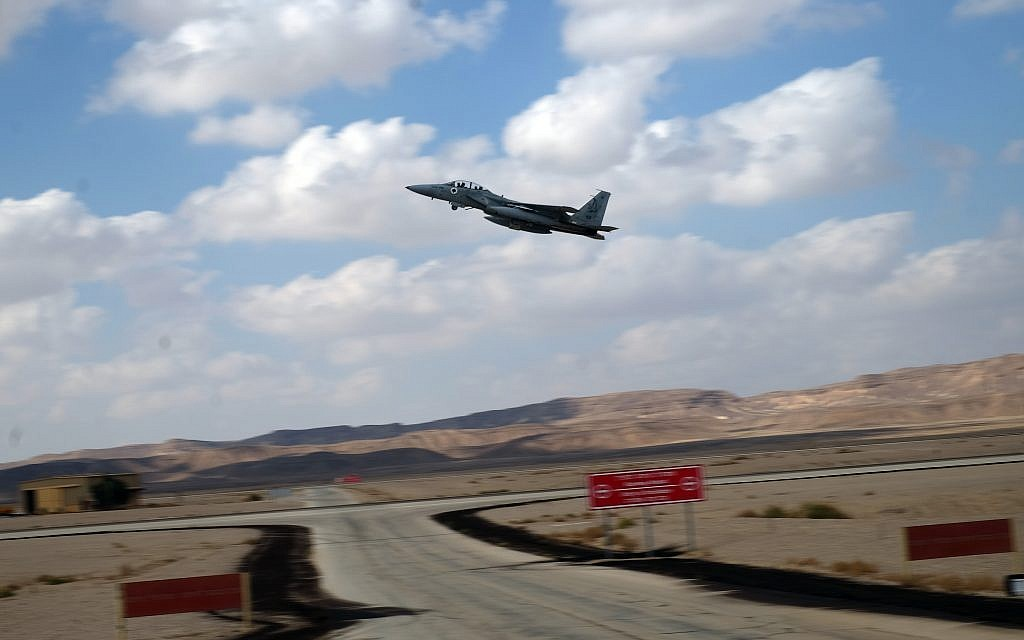A fighter jet takes part in the international Blue Flag exercise on the Ovda air base in southern Israel on November 9, 2017. (Judah Ari Gross/Times of Israel)