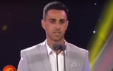 Israeli soccer player Eran Zahavi receives the award for the Chinese Super League's player of the year on November 11, 2017. (Screen capture: YouTube)