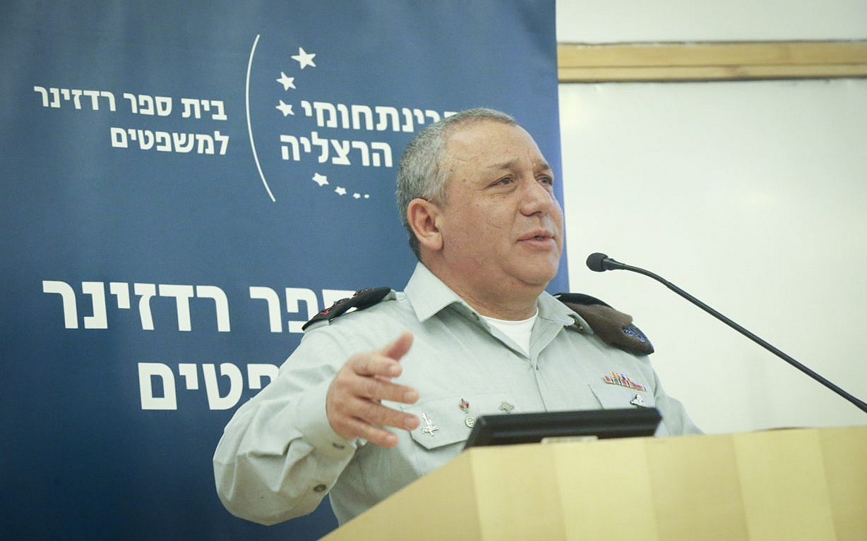 IDF Chief of Staff opposes Lieberman's request to pardon Hebron shooter