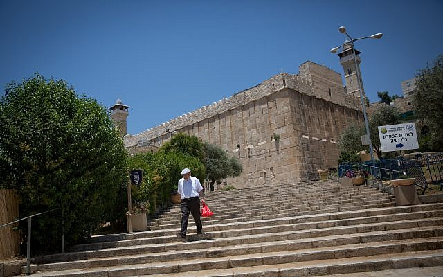 A general view shows the Tomb of the Patriarchs, in the West Bank town of Hebron, July 9, 2017. (Miriam Alster/Flash90)