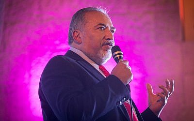 Defense Minister Avigdor Liberman attends at a conference in Jerusalem with lawmakers and members of his Yisrael Beytenu in honor of the the Jewish new year, on September 13, 2017. (Miriam Alster/Flash90)