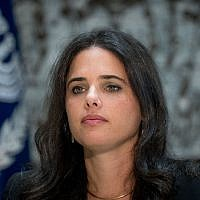 Justice Minister Ayelet Shaked attends a swearing in ceremony for newly appointed judges at the President's Residence in Jerusalem, October 30, 2017. (Yonatan Sindel/Flash90)