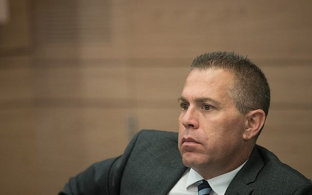 Public Security Minister Gilad Erdan attends an Internal Affairs committee meeting in the Knesset, October 31, 2017. (Yonatan Sindel/Flash90)