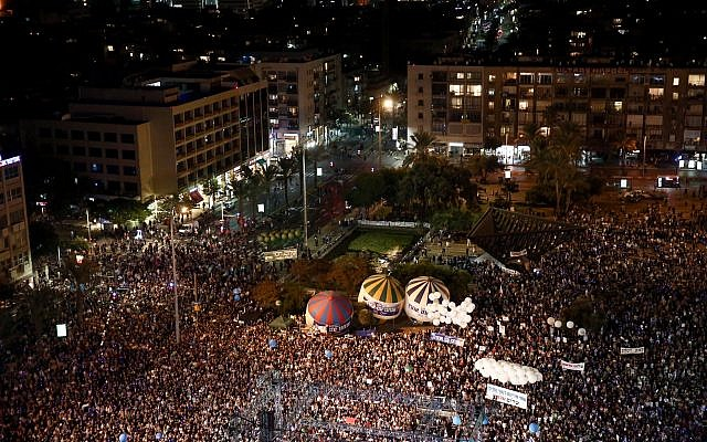 85,000 attend rally marking 22nd anniversary of Rabin's
