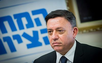 Labor party chairman Avi Gabbay leads a faction meeting at the Knesset, November 6, 2017. (Miriam Alster/Flash90)