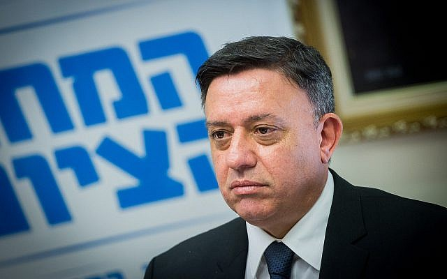 Zionist Union leader Avi Gabbay leads a faction meeting at the Knesset on November 6, 2017. (Miriam Alster/Flash90)