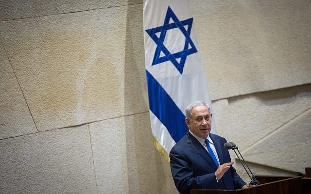 Prime Minister Benjamin Netanyahu speaks at the Knesset during a special plenum session marking the centennial of the Balfour Declaration, on November 7, 2017.(Miriam Alster/Flash90)
