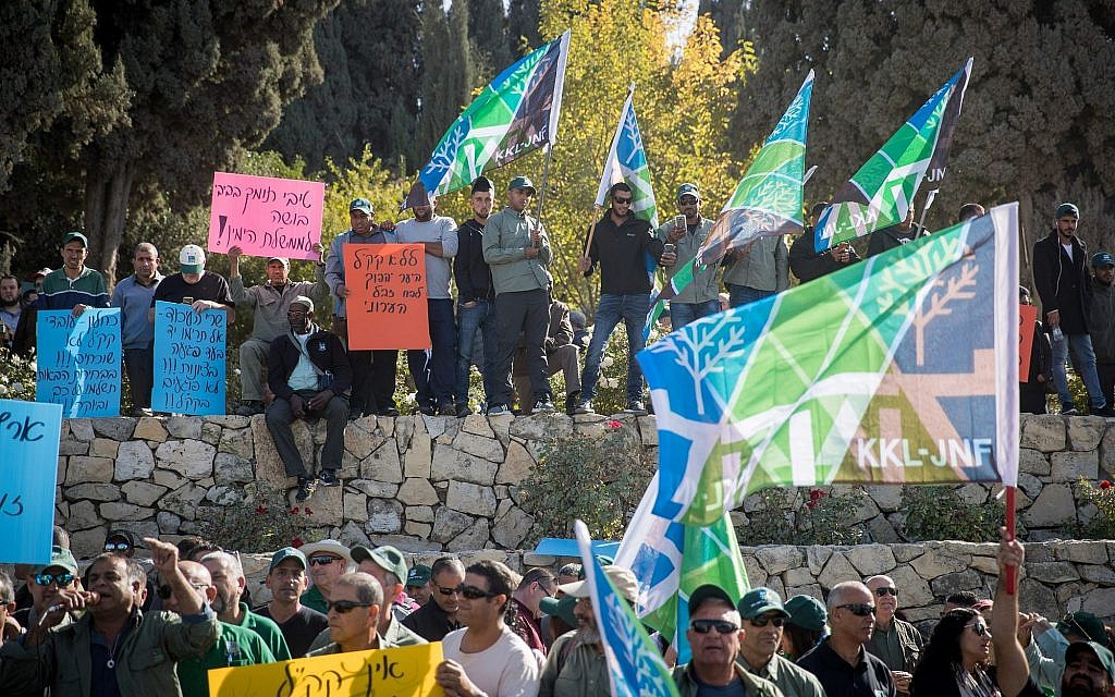Jewish National Fund workers protest  outside the Prime Minister's Office in Jerusalem against legislation requiring JNF to transfer large sums of its revenues to the government, on October 12, 2017. (Yonatan Sindel/Flash90)