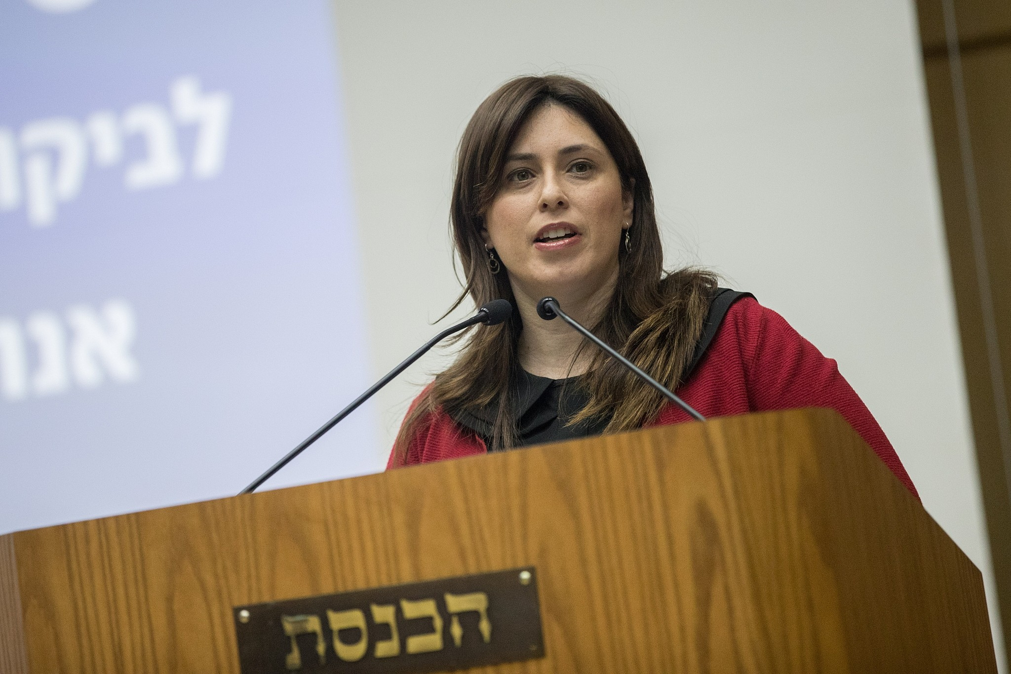 Hotovely Apologizes for Remarks About American Jews