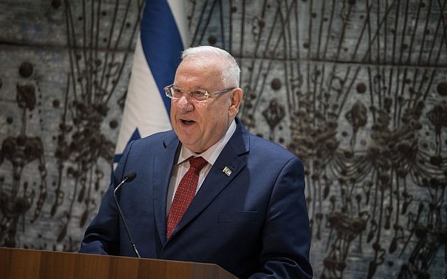 President Reuven Rivlin during a ceremony marking 40 years since the visit of Former President of Egypt Anwar Sadat, at the President's residence in Jerusalem on November 22, 2017. (Hadas Parush/Flash90)