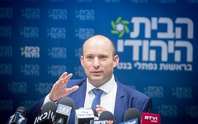 Education Minister and head of the Jewish Home party Naftali Bennett leads a faction meeting at the Knesset on November 27, 2017. (Miriam Alster/FLASH90)