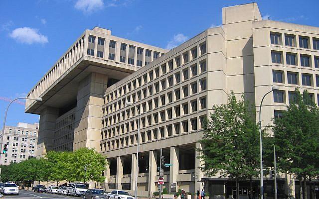 FBI headquarters (J. Edgar Hoover Building)  on Pennsylvania Avenue, Washington DC.  (CC BY-SA I, Aude, Wikimedia Commons)