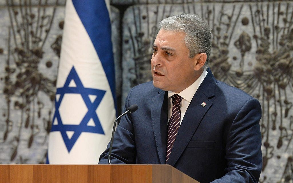 Egyptian Ambassador To Israel Hazem Khairat Speaking At The Presidentu0027s  Residence In Jerusalem, November 22