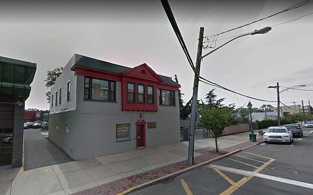 Hebrew Academy of the Five Towns and Rockaway. (Screen capture: Google maps)