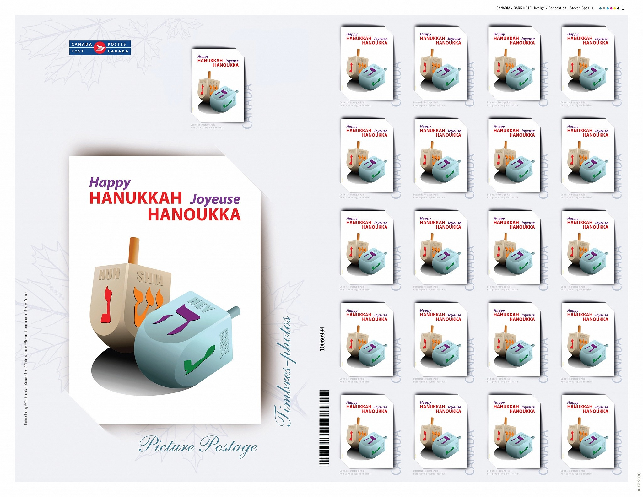Canada Post Introduces Its First Hanukkah Stamp The Times Of Israel