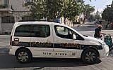 Illustrative photo of a police patrol car in Jerusalem, September 20, 2017. (Times of Israel/Stuart Winer)