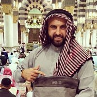Ben Tzion at the Prophet of the Mosque in Medina, Saudi Arabia (courtesy)