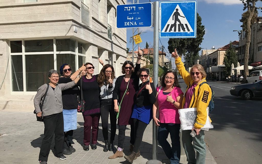From left to right: Dina, Dina, Dina, Dina, Dina, Deena, Dina, and Dina, stand at the entrance to Dina Street, Jerusalem, November 3, 2017. (Stuart Winer/Times of Israel)
