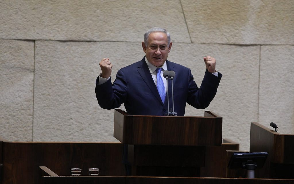 Prime Minister Benjamin Netanyahu addresses a Knesset plenary session marking 40 years since the visit of Egyptian president Anwar Sadat to Israel's parliament. November 21, 2017 (Yitzhak Harari/Knesset spokesperson's office)