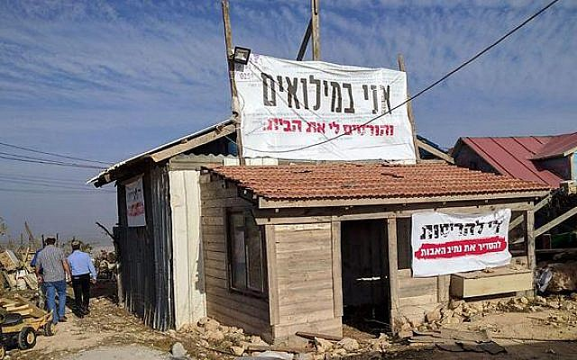 A building facing demolition at the illegal Netiv Ha'avot outpost in the West Bank, November 29, 2017 (Jacob Magid/Times of Israel)