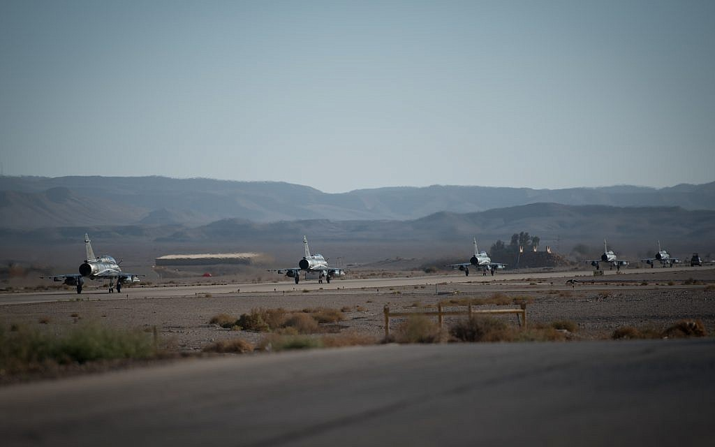 Fighter jets take part in the international Blue Flag exercise in early November 2017. (Israel Defense Forces)