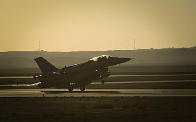 A fighter jet takes part in the international Blue Flag exercise in early November 2017. (Israel Defense Forces)