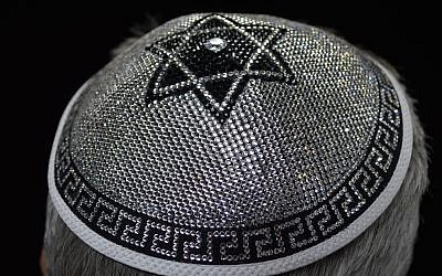 The world's most expensive yarmulke (TDaniel/ VeryFirstTo)